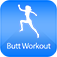 Butt Workout - Fitness Training for Killer Buttocks Lift and Awesome Legs